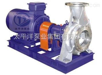 IH150-125-250AIH不锈钢化工离心泵