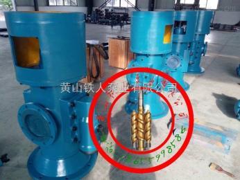 SNS210ER46U3-W1SNS210ER46U3-W1三螺杆泵螺杆