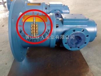 SNF120ER54U3-W1SNF120ER54U3-W1润滑油泵齿轮泵