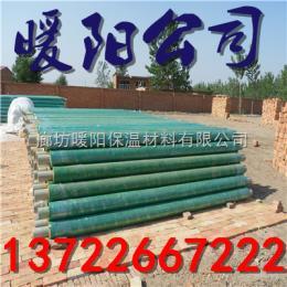 聚氨酯保溫管價格