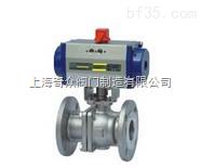 Q641F气动法兰球阀   上海标一阀门    品质保证