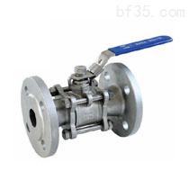 Q41F三片式法兰球阀