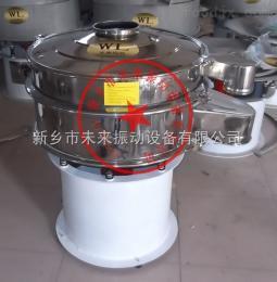 玉米淀粉篩分機,玉米淀粉振動篩