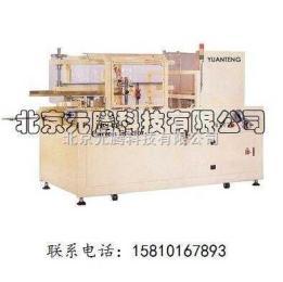 RPK-03H25纸箱成型机