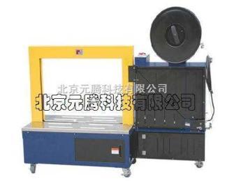 DBA-300自動側框打包機