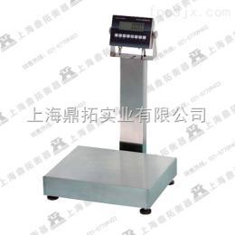 TCS304不锈钢防爆秤-工业30KG防爆电子台秤