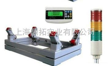 SCS0.5吨气瓶电子称,液化气专用钢瓶秤,带打印电子秤