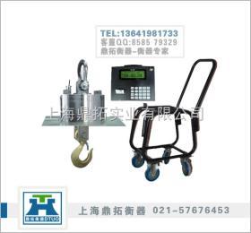 OCS15吨无线电子吊钩秤相关配置(20吨无线吊秤)