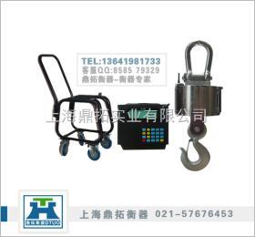 SCS(隔热型)30T无线电子吊钩秤?#34892;?#38459;挡热源辐射