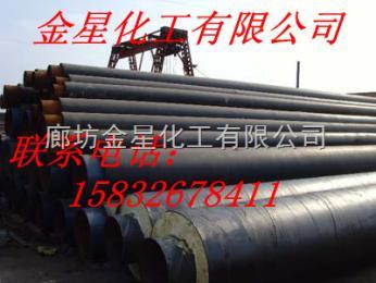 直埋蒸汽泡沫保溫管供應商供應
