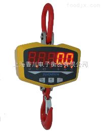 OCS-XC-GLE电子吊钩秤(500kg~3T)