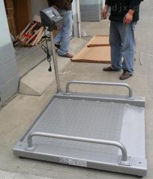 栖霞防腐蚀轮椅秤 (六合带打印电子秤