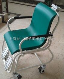 日照带打印电子秤(商丘天然气充装电子称)新乡座椅秤