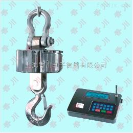 吊钩秤生产厂家(带打印电子秤销售价格