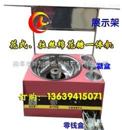 豪华台式花样棉花糖机,带展示架彩色花式棉花糖机器