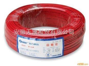 耐高温控制电缆