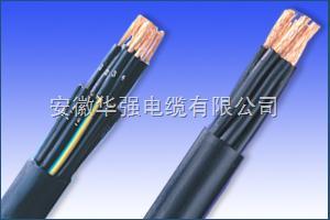 伺服电机电缆