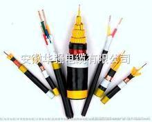 控制电缆kvvp2