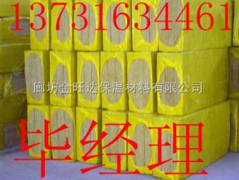 屋面岩棉板规格1000*600*50厚什么价格