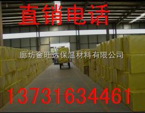 滨州外墙保温岩棉板厂家供应商