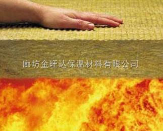 外墙保温岩棉板//外墙防火岩棉板