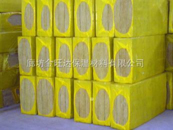做外墙保温使用多大密度岩棉板
