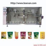 BHP-210供应博灼包装机BHP-210全自动多功能给袋式调味料包装机