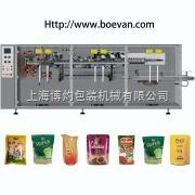 BHP-240供應博灼包裝機BHP-240全自動多功能給袋式果脯包裝機