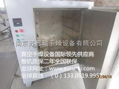 DHG-9023A厦门电热恒温干燥箱 品质好