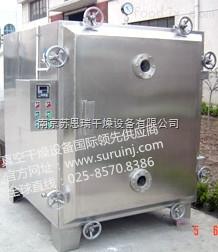 FZG宜昌真空干燥箱型号-真空干燥烘箱现货