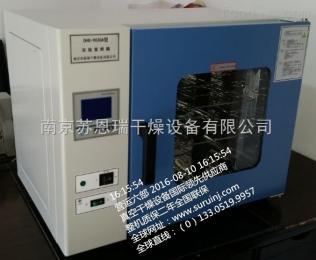 DHG-9023ADHG电热恒温干燥箱金牌优势