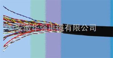 HYA10X2X0.4通信电缆