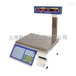 大华条码电子秤/2g-15KG条码打印电子秤