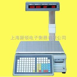 热敏打印电子秤、大华标签打印秤、30KG条码秤报价