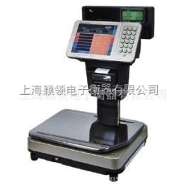 食品行业称重收银POS机  触屏式一体收银机  称重打印电子秤