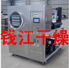 榴莲真空冷冻干燥机