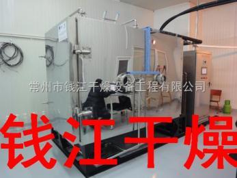 药品冻干机,药品冻干设备