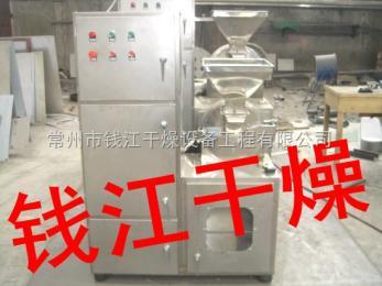 五谷杂粮磨粉设备