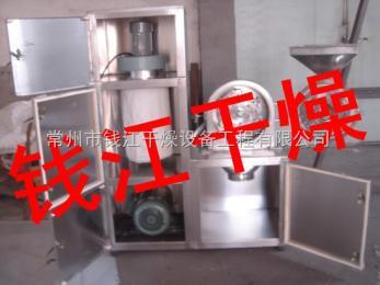 钱江供应:白糖粉碎设备