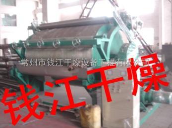 滚筒刮板烘干机图片_滚筒刮板烘干机参数