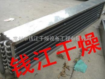 导热油换热器性能_导热油换热器厂家
