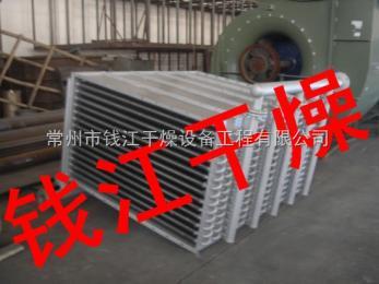 烘房专用换热器参数_烘房专用换热器维修