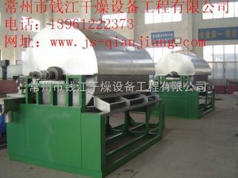 滚筒刮板干燥机厂家_滚筒刮板干燥机报价