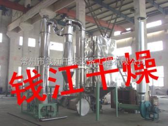 錢江供應:氟硅酸鈉烘干機