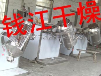 钱江生产三维运动混合机HDJ系列