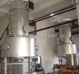 錢江生產_農藥專用干燥設備