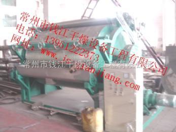 钱江供应:滚筒刮板烘干机
