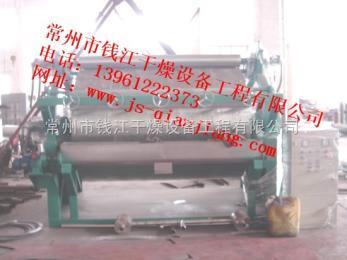 钱江供应:滚筒刮板干燥设备