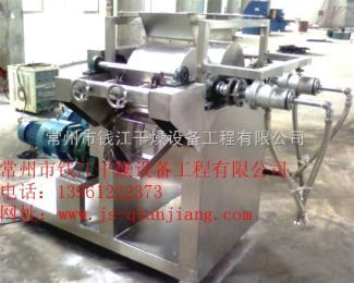 錢江供應:滾筒刮板干燥機