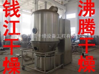 钱江生产:颗粒农药干燥机